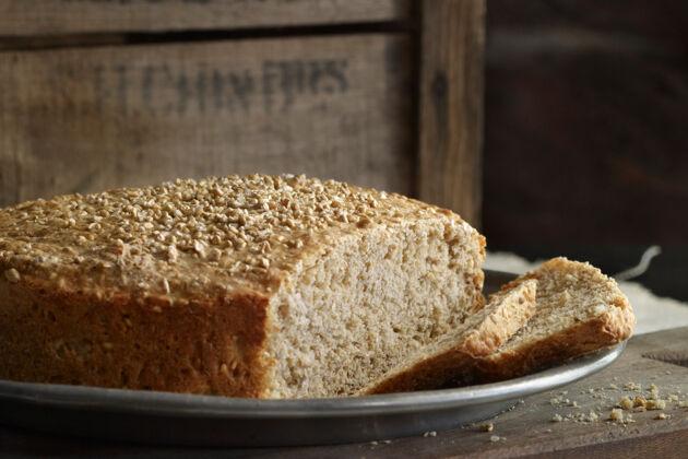 Vollkornbrot Brot Selbst Backen Küchengötter