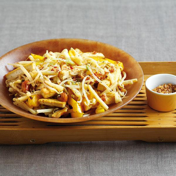 Tofu-Curry Rezept | Küchengötter